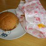 ドムドムの煮込みハンバーガー
