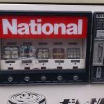 ナショナルの電池自動販売機拡大