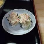味噌大盛りとカニカマサラダ寿司