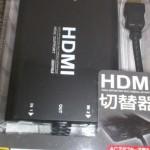 iBUFFALO HDMI切替器HEAC対応2ポートBSAK202