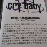 Dunlop TM95 [TAK CRY BABY]