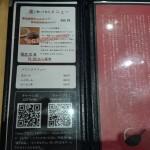 新橋_チャーハン王メニュー