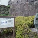大手門の鯱