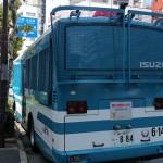皇居周辺_機動隊バス