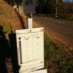茨城県石岡市 有明の松 バス 時刻表