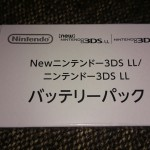 3DS LL バッテリー