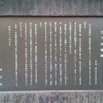 城山公園 三ツ木城
