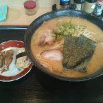 2017-12-27_みそラ~めん+チャーシュー寿司+たまご寿司_1