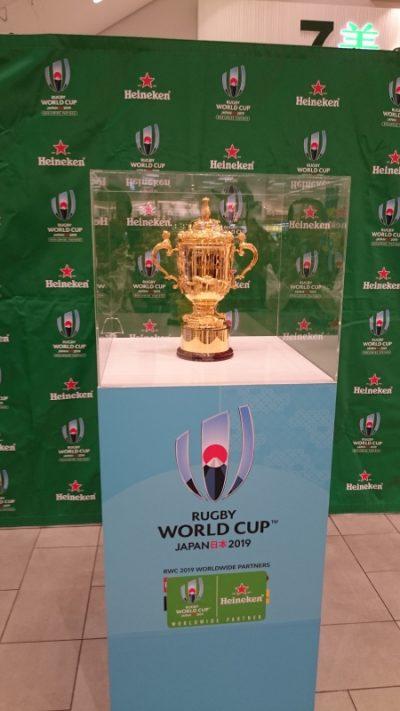 ラグビーワールドカップのトロフィー