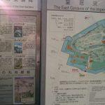 皇居 大手門 地図