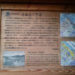 内神田1丁目 歴史