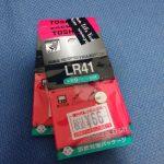 ハッピーセット 電池